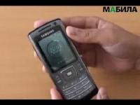 Видеообзор мобильного телефона Samsung U800 Soulb от Mabila.ua