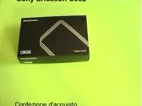 Видео обзор Sony Ericsson C902 от TecnoZoom - Распаковываем коробку