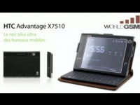 Демо видео HTC Advantage X7510