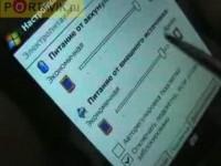 Видео тест HTC Touch Pro от Portavik.ru