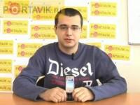 Видео обзор Nokia 6110 Navigator от Portavik.ru