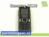 Видео обзор Samsung M110