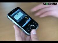 Видео обзор Asus P320 от Mabila.ua