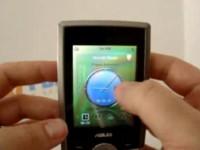 Видео обзор ASUS P560