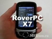 Видео обзор Rover X7 от MForum