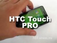 Видео обзор HTC Touch Pro от MForum