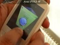 Видео обзор ASUS P552w