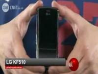 Мини обзор LG KF510 от cNet