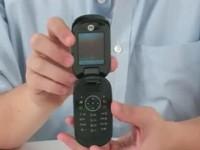Видео обзор Motorola Rokr U9