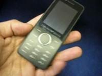 Видео обзор Samsung Armani M7500