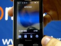 Обзор Philips X800 от Mobile@Mail