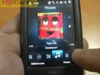 Видео обзор HTC Touch Viva от Portavik