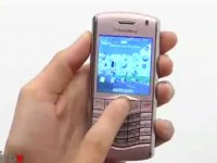 Видео обзор BlackBerry Pearl 8110 Pink от ICTV