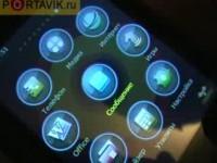 Видео обзор Rover PC Evo V7 от Portavik