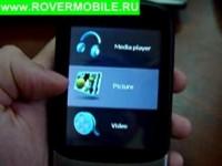 Видео обзор Rover PC X7 - Оболочка управления