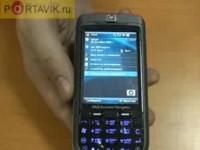 Видео обзор HP iPAQ 614 Business Navigator от Portavik