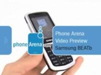 Видео обзор Samsung BEATb от PhoneArena