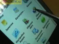 Настройки от Portavik.ru: HTC Touch Pro в роли модема