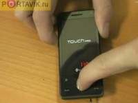 Настройки от Portavik.ru: Hard Reset на HTC Touch Pro