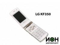 LG KF350 - Изящный телефон, в котором есть всё необходимое