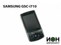 Видео обзор Samsung SGH-i710 от I-On