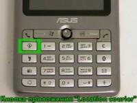Видео обзор Asus MyPal P527 от I-On