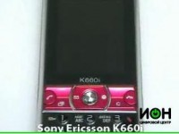 Видео обзор Sony Ericsson K660i от I-On