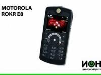 Видео обзор Motorola ROKR E8 от I-On