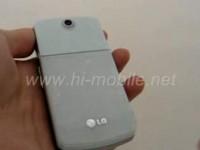 Видео обзор LG KF350 от Hi-Mobile