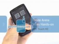 Видео обзор HTC Touch HD от PhoneArena