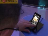 Премьера HTC MAX 4G