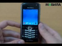 Видео обзор BlackBerry Pearl 8100 от Mabila