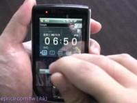 Видео обзор ASUS P565