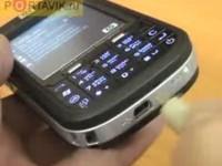 Настройки от Portavik.ru: HP iPAQ 614c в роли модема