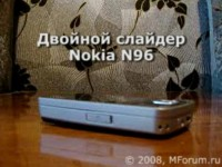 Видео обзор Nokia N96 от mForum