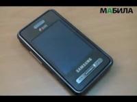 Видео обзор Samsung D980 DuoS от Mabila
