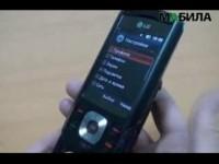 Видео обзор LG KC560 от Mabila