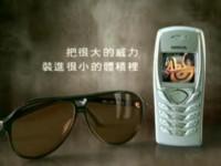 Рекламный ролик Nokia 6100