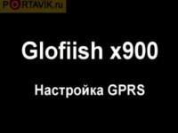 Настройки от Portavik.ru: GPRS на Eten Glofiish X900