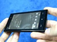 Видео обзор HTC Max 4G от Mail.ru