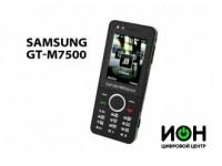Видео обзор Samsung GT-M7500 ARMANI от I-On