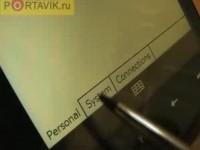 Настройки от Portavik.ru: Hard Reset на HTC Touch HD