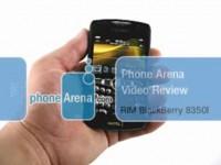 Видео обзор BlackBerry Curve 8350i от PhoneArena