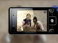 Демо-видео Sony Ericsson C510
