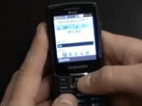 Видео презентация Samsung C5212 (Рус)