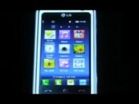 Видео презентация LG S-Class UI
