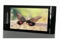 Демо-видео Sony Ericsson Idou