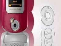 Демо-видео Sony Ericsson Z530i