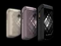 Демо-видео Sony Ericsson Z555i