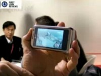 Видео обзор LG Arena